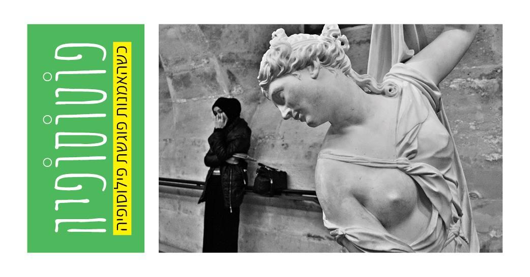 פוטוסופיה – כשאמנות הצילום פוגשת פילוסופיה