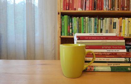 כוס קפה עם אלוהים