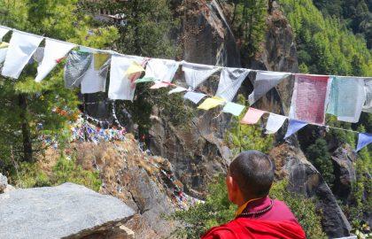 דרך האושר ומסתורי ממלכת בהוטן