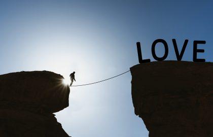האומץ לאהוב